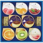お中元 夏ギフト メリーチョコレート デザートセット DS-SH