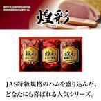 丸大食品 煌彩ハムギフトセット //代引不可//内祝い/ギフト/ 贈り物 GT-303