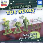 Green Army   TOY STORY トイ ストーリー
