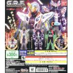 仮面ライダーゴースト G.R.F. ガシャポンライダーフィギュアVol.01 全3種セット
