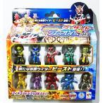 仮面ライダーウィザード フィギュアピースコレクション 仮面ライダーウィザードVSファントム セット