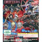 DRIFTERS ドリフターズ カプセルラバーマスコット 全8種セット