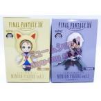 ファイナルファンタジーXIV ミニオンフィギュア vol.3 サンクレッド・クルル 2種セット