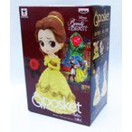 Q posket Disney Characters Belle ベル 通常カラーver. 単品 予約