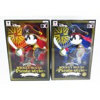 Yahoo!アミュームショップディズニーキャラクターズ DXF MICKEY MOUSE Pirate style ミッキーマウス 海賊スタイル 全2種セット 予約