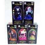 ディズニー コレクタブルフィギュア Villains Collection 全5種セット【2017年10月予約】