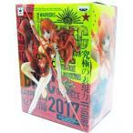 ワンピース BANPRESTO WORLD FIGURE COLOSSEUM 造形王頂上決戦vol.6 ナミ 通常カラーner.