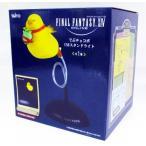ファイナルファンタジーXIV でぶチョコボ USBスタンドライト 全1種
