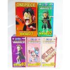 ワンピース ワールコレクタブルフィギュア MUGIWARA56 vol.1 全5種セット 【2018年7月予約】