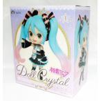 初音ミク Doll Crystal ドルクリ フィギュア 全1種【2018年10月予約】