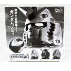 機動戦士ガンダム EXCEED MODEL GUNDAM HEAD 全3種セット BOX版