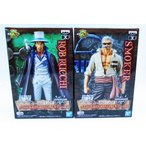 劇場版 ONE PIECE STAMPEDE DXF THE GRANDLINE MEN vol.3 全2種セット【2019年8月予約】