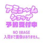 ワンピース 劇場版 ONE PIECE STAMPEDE ポージングフィギュア vol.2(仮) 全1種【2019年10月予約】