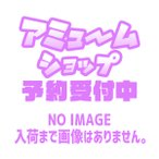 アイドルマスター シンデレラガールズ EXQフィギュア 三村かな子 全1種【2019年12月予約】