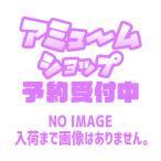 初音ミク フィギュア オリジナル冬服ver. Renewal 全1種【2020年1月予約】