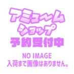 あんさんぶるスターズ! ひっかけフィギュア 高峯翠【2020年5月予約】