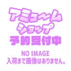 ONE PIECE magazine FIGURE Special Episode LUFF vol.1 全1種【2020年12月予約】