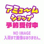 ドラゴンボール アイテムコレクション vol.2 全6種セット 予約