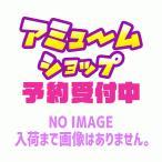 ドラゴンボール アイテムコレクション vol.2 5種セット 予約