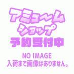 鬼滅の刃 フィギュア 絆ノ装 拾玖ノ型 錆兎 【2021年 11月予約】