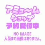 ワンピース ワールドコレクタブル フィギュア 新シリーズ3 5種セット 【2021年 12月予約】