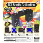 DJ Booth Collection DJ ブース コレクション ブラックver. 5種セット