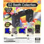 DJ Booth Collection DJ ブース コレクション シルバーver. 5種セット