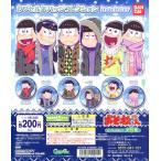 おそ松さん カプセル缶バッジコレクション in winter 全6種セット