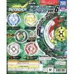 ベイブレードバースト BG-06 ランダムレイヤーコレクション vol.6 全5種セット【予約】