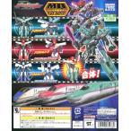 新幹線変形ロボ シンカリオン マイクロアクションフィギュア 全3種セット