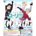 PUTITTO ユーリ!!! on ICE 全5種セット