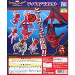 MARVEL SPIDER-MAN HomecominG スパイダーマン ホームカミング フィギュアマスコット 全5種セット