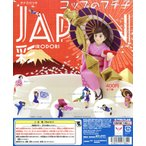コップのフチ子JAPAN 彩 全7種セット【2017年11月予約】