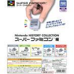 Nintendo HISTORY COLLECTION е╣б╝е╤б╝е╒ебе▀е│еє╩╘ ┴┤5╝яе╗е├е╚