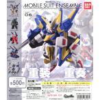 機動戦士ガンダム MOBILE SUIT ENSEMBLE 06 モビルスーツ アンサンブル06 全5種セット