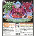 ドラゴンクエスト クリスタルモンスターズ カプセルバージョン 伝説の魔王とスライムたち編 第2章 全6種セット