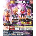 ドラゴンボール超 UGドラゴンボール08 全4種セット【2018年9月予約】