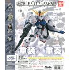 機動戦士ガンダム MOBILE SUIT ENSEMBLE 08 全5種セット