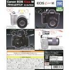 Canon EOS Kiss M フラッシュ サウンド ミニコレクション  全4種セット フルコンプ