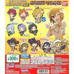 アイドルマスター ミリオンライブ! カプセルラバーマスコット03 全11種セット