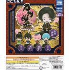 刀剣乱舞 ONLINE にとたんフィギュアマスコット 全5種セット【2019年11月予約】