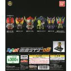 仮面ライダー コレキャラ! 仮面ライダー08 全6種セット
