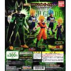 ドラゴンボール超 HGドラゴンボール05 恐怖のセルゲーム編 全4種セット【2020年2月予約】