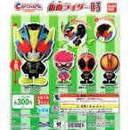 仮面ライダー カプキャラ 仮面ライダー03 全4種セット