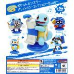 ポケットモンスター パレットカラーコレクション Blue 全5種セット