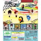 仮面ライダーシリーズ ハグコット01 全6種セット【2020年8月予約】