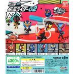 仮面ライダーシリーズ ハグコット02 全6種セット【2020年9月予約】