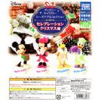 ディズニー キャラクター シーズナブルコレクション セレブレーション クリスマス編 全4種セット コンプ コンプリートセット