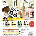 ガスメーター 数取り器 全4種セット カウンター コンプ コンプリートセット