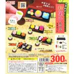お茶付き! 和菓子カフェマスコット 全5種セット コンプ コンプリートセット